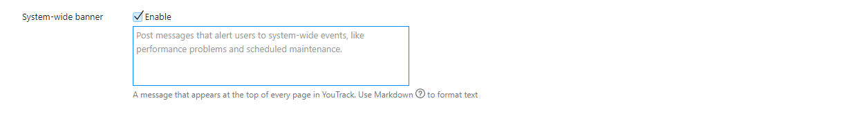 input field for storing banner text